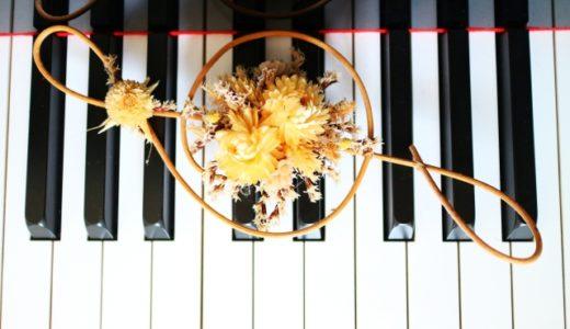 ピアノとの出会いと夢